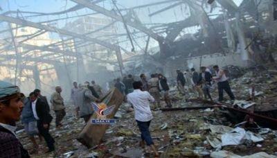 نص الرسالة التي أرسلتها السعودية لمجلس الأمن الدولي حول حادثة قصف القاعة الكبرى بالعاصمة صنعاء