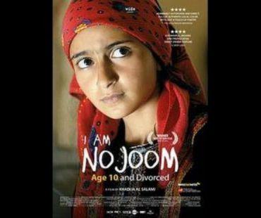 لأول مرة.. اليمن ينافس ويترشح لأوسكار أفضل فيلم أجنبي