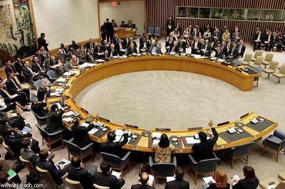 بريطانيا تقدم مشروع أمام مجلس الأمن يعلن وقف فوري للحرب في اليمن