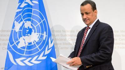 الأمم المتحدة تعلن رسمياً عن موعد وقف إطلاق النار في اليمن