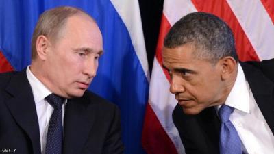 أوباما: مديح ترامب لبوتن أمر غير مسبوق في سياستنا