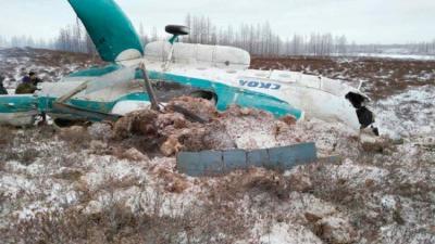 مصرع 19 شخصا في تحطم مروحية شمال روسيا