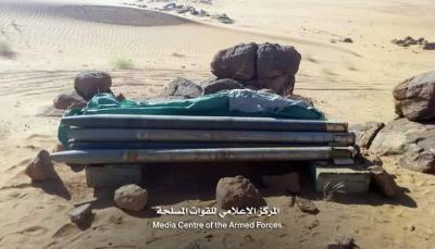 الجيش يضبط صواريخ كانت في طريقها للحوثيين على الحدود اليمنية السعودية ( صوره)