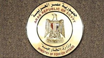 """مصر تغلق 4 مقرات دبلوماسية وتسحب 40 دبلوماسيا بالخارج لأسباب """"تقشفية"""""""