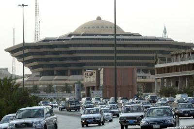 الداخلية السعودية تعلن عن مقتل رجلي أمن من منسوبي قوات أمن المنشآت في الدمام