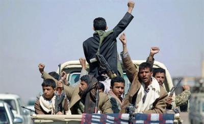 مواجهات مسلحة بين الحوثيين في محافظة إب خلفت قتلى وجرحى