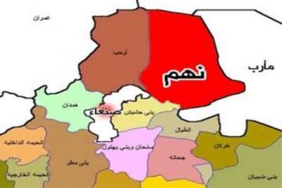 معارك عنيفة في نهم شرق صنعاء خلفت قتلى وجرحى والجيش والمقاومة يسيطران على مواقع جديدة ( الأسماء)