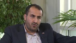 أول رد رسمي لجماعة الحوثي على الإتهامامات الموجهه إليها بمحاولة إستهداف مكة المكرمة