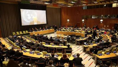 السعودية و3 دول عربية  تفوز بمقعد مجلس الأمم المتحدة لحقوق الإنسان .. وروسيا تفقد مقعدها