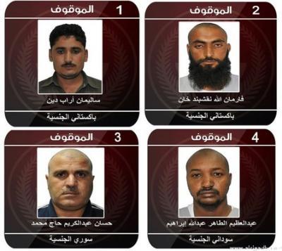 الداخلية السعودية تعلن عن ضبط خلية إرهابية كانت تجهز لتفجير ملعب الجوهرة ( الأسماء - صور)