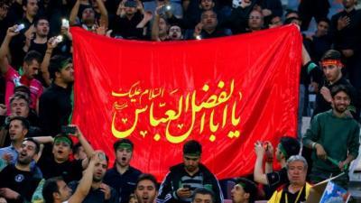 فيفا يعاقب الاتحاد الايراني لكرة القدم بسبب الهتافات الدينية ( صوره)