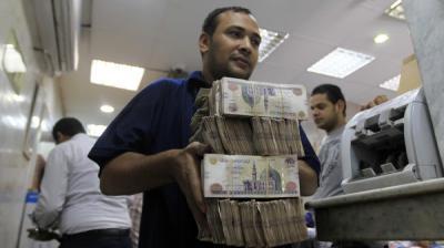ماذا يعني تحرير وتعويم سعر الجنيه المصري؟