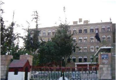 وزارة المالية بصنعاء تتخذ إجراءات صادمة لجميع موظفي الدولة بشأن آلية صرف المرتبات ( تفاصيل)