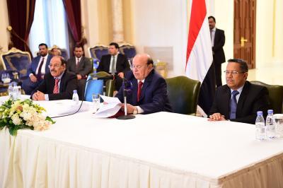 الرئيس هادي في كلمته اليوم أمام أعضاء مجلس النواب والشورى والحكومة وأعضاء مؤتمر الرياض يبعث بأربع رسائل ( صور - نص الكلمة)