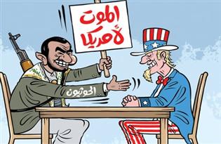 """وفد حوثي يلتقي بأمريكيين في مسقط .. وشعار الصرخة """" مؤجل """" !"""