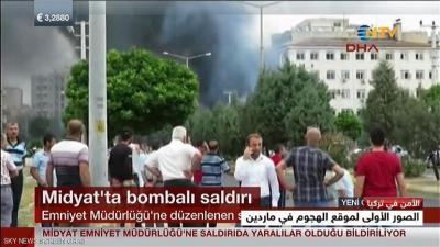 انفجار يهز مقر حاكم إقليم بجنوب شرق تركيا وسقوط مصابين