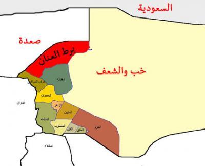 محافظ الجوف يكشف عن أهمية المناطق التي تمت السيطرة عليها في المعارك الأخيرة وعلاقتها بجبهة البقع في صعدة