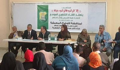 الجامعات اليمنية تتخذ قرار التصعيد .. والحوثيون يهددون ويستبقون بإصدار التهم لكل من يطالب براتبه